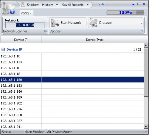 Very Simple Network Scanner software