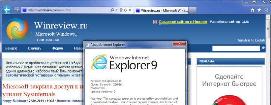 Как сделать быстрый в интернете 641
