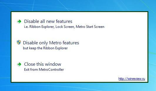 metro controller
