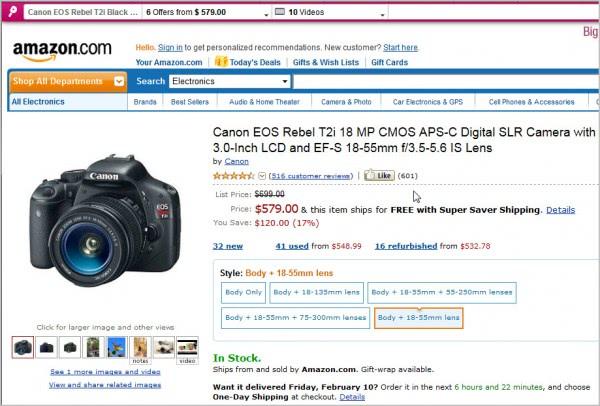 ciuvo price comparison
