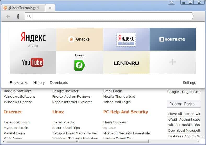 Настройка прокси в Яндекс Браузере для Windows | Доступ к сайту