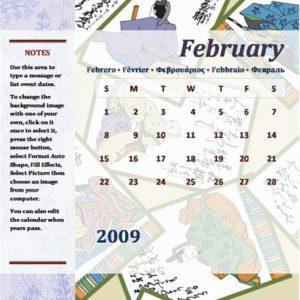 free calendars to print