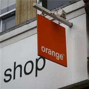 Orange_959_18409890_0_0_12389_300