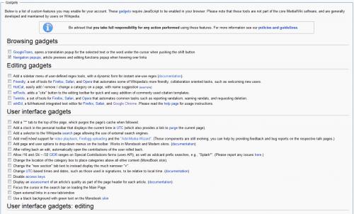 wikipedia gadgets