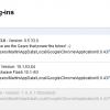 chrome internal pdf