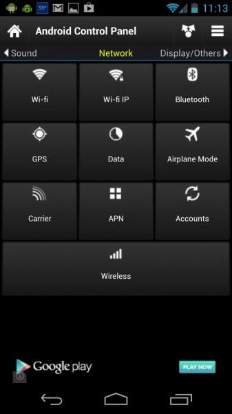 контроль состояния сети в андроиде налет