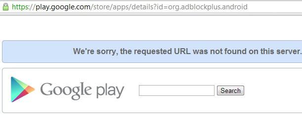 adblock plus removed