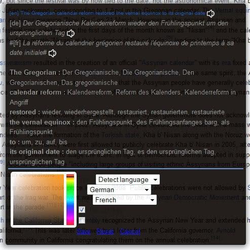 google translate on any website