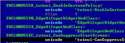 suppress start screen