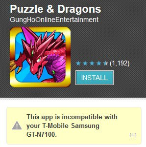 this app is incompatible with your