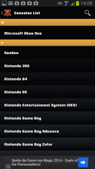 console listing
