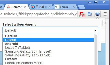user-agent-switcher