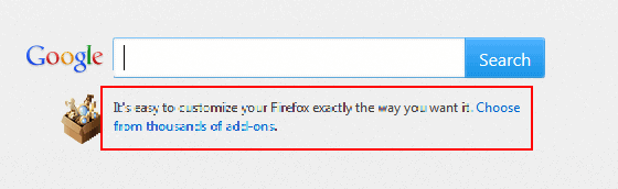 firefox text bug font rendering